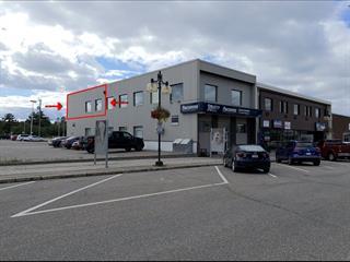 Local commercial à louer à Saguenay (Jonquière), Saguenay/Lac-Saint-Jean, 1940, Place  Davis, 25325536 - Centris.ca