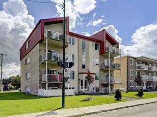 Condo à vendre à Québec (Charlesbourg), Capitale-Nationale, 200, 47e Rue Ouest, app. 4, 17224160 - Centris.ca