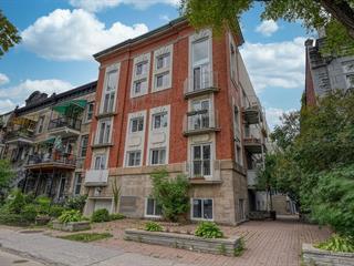 Condo for sale in Montréal (Mercier/Hochelaga-Maisonneuve), Montréal (Island), 1859, boulevard  Pie-IX, apt. 202, 18338509 - Centris.ca