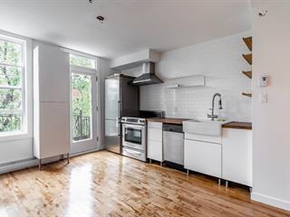 Condo à vendre à Montréal (Rosemont/La Petite-Patrie), Montréal (Île), 5956, Rue  De Normanville, 20717612 - Centris.ca