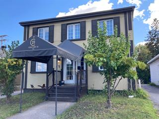 Commercial building for rent in Gatineau (Hull), Outaouais, 57, boulevard  Saint-Raymond, 25802669 - Centris.ca