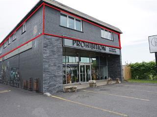 Commercial unit for rent in Laval (Chomedey), Laval, 1533, boulevard  Curé-Labelle, 23415567 - Centris.ca