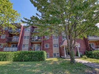 Condo à vendre à Brossard, Montérégie, 7750, Avenue  Trahan, app. 12, 10703263 - Centris.ca