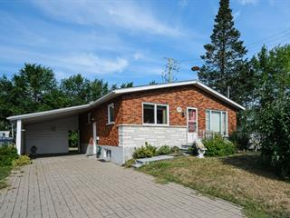 Maison à vendre à Sainte-Catherine, Montérégie, 200, Rue  Lamarche, 25239607 - Centris.ca
