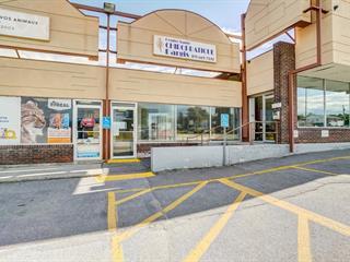 Commercial unit for rent in Gatineau (Gatineau), Outaouais, 922, boulevard  Maloney Est, suite 6, 13136307 - Centris.ca
