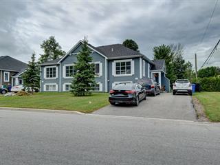 Maison à vendre à Mirabel, Laurentides, 12157Z, Rue  Paul-Sauvé, 24399536 - Centris.ca