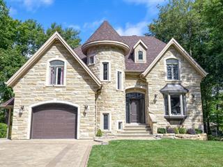 Maison à vendre à Mont-Saint-Hilaire, Montérégie, 737, Rue des Chardonnerets, 14603632 - Centris.ca
