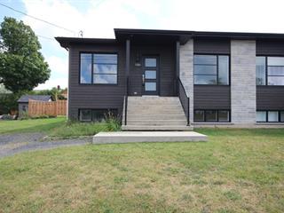 Maison à vendre à Plessisville - Ville, Centre-du-Québec, 1286, Rue des Pères-de-Sainte-Croix, 22086857 - Centris.ca