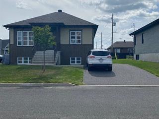 Duplex for sale in Drummondville, Centre-du-Québec, 180 - 182, Rue de la Savoyane, 11858103 - Centris.ca