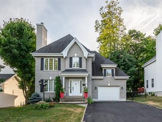 House for sale in Trois-Rivières, Mauricie, 3625, Rue de Contrecoeur, 28341152 - Centris.ca