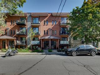 Condo à vendre à Montréal (Rosemont/La Petite-Patrie), Montréal (Île), 6637, 29e Avenue, app. 2, 14934512 - Centris.ca