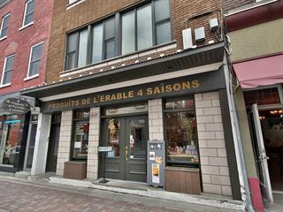 Commerce à vendre à Saint-Hyacinthe, Montérégie, 1849, Rue des Cascades Ouest, 24279084 - Centris.ca