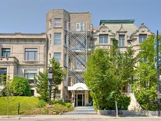 Commercial building for sale in Montréal (Le Plateau-Mont-Royal), Montréal (Island), 847, Rue  Sherbrooke Est, 9031760 - Centris.ca