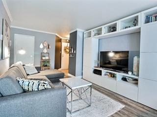 Condo for sale in Victoriaville, Centre-du-Québec, 7, Rue  Chatel, apt. 203, 13047504 - Centris.ca
