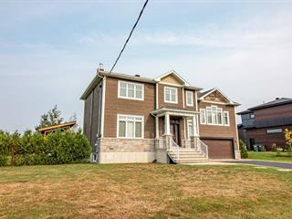 Maison à vendre à Drummondville, Centre-du-Québec, 50, Rue du Nordet, 19100133 - Centris.ca