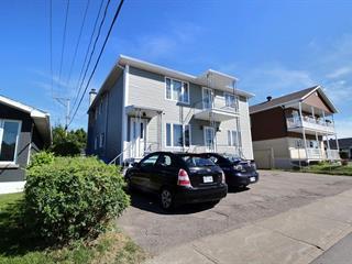 Quadruplex à vendre à Saguenay (Jonquière), Saguenay/Lac-Saint-Jean, 2067 - 2069, Rue de Montfort, 23052242 - Centris.ca