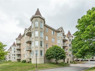 Condo à vendre à Montréal (Anjou), Montréal (Île), 7421, Avenue des Halles, 28649195 - Centris.ca