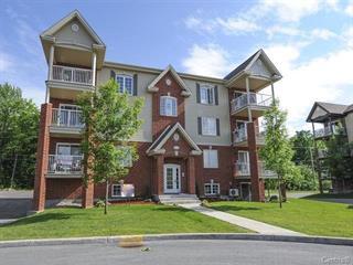 Condo / Apartment for rent in Pincourt, Montérégie, 956, Rue de la Vallée, apt. 7, 15020778 - Centris.ca