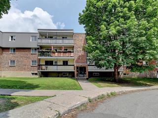 Condo for sale in Brossard, Montérégie, 6325, Place  Bonaventure, apt. 204, 10019705 - Centris.ca
