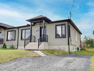 Maison à vendre à Sherbrooke (Les Nations), Estrie, 338, Rue du Vent-du-Nord, 17854216 - Centris.ca