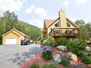Maison à vendre à Saint-Jean-de-la-Lande, Bas-Saint-Laurent, 139, Chemin  Bellerive, 21974663 - Centris.ca