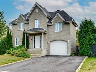 Maison à vendre à Saint-Constant, Montérégie, 161, Rue de l'Aster, 22462745 - Centris.ca