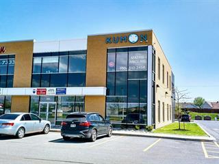 Commercial unit for sale in Vaudreuil-Dorion, Montérégie, 17, boulevard de la Cité-des-Jeunes, suite 160, 23670069 - Centris.ca