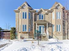 House for sale in Trois-Rivières, Mauricie, 945, Rue  Gilles-Lupien, 18168944 - Centris.ca