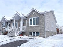Maison à vendre à Alma, Saguenay/Lac-Saint-Jean, 2167, Rue des Camélias, 20589338 - Centris.ca