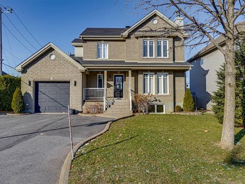 Maison à vendre à Candiac, Montérégie, 290, Avenue de Deauville, 16884700 - Centris.ca