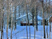 Cottage for sale in Austin, Estrie, 164, Rue du Lac-des-Sittelles, 27308079 - Centris.ca