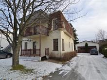 Duplex à vendre à Sherbrooke (Fleurimont), Estrie, 88 - 90, 12e Avenue Sud, 17920892 - Centris.ca