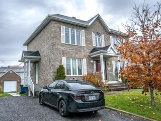 Duplex à vendre à Québec (Charlesbourg), Capitale-Nationale, 8368 - 8370, Rue de l'Odyssée, 25578288 - Centris.ca