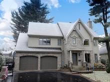 House for sale in L'Assomption, Lanaudière, 16, Rue de l'Anémone, 9585577 - Centris.ca