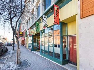 Commerce à vendre à Saint-Jean-sur-Richelieu, Montérégie, 171, Rue  Richelieu, 11397962 - Centris.ca