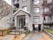 Condo for sale in Le Sud-Ouest (Montréal), Montréal (Island), 2475, Rue  Knox, apt. 3, 18572652 - Centris.ca