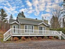 Maison à vendre à Saint-Jean-de-Matha, Lanaudière, 210, Rue  Saint-Louis, 20718492 - Centris.ca