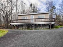 Maison à vendre à Low, Outaouais, 153, Route  105, 11893425 - Centris.ca
