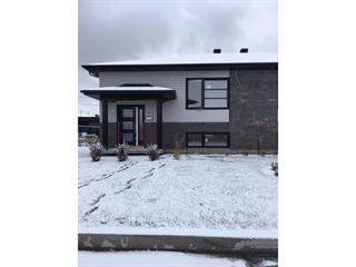 House for sale in Saguenay (Chicoutimi), Saguenay/Lac-Saint-Jean, 1986, Rue du Merlot, 24381194 - Centris.ca