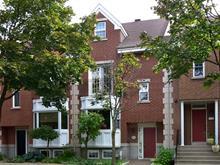 Maison à vendre à Saint-Laurent (Montréal), Montréal (Île), 2392, Rue de l'Acajou, 25808309 - Centris.ca