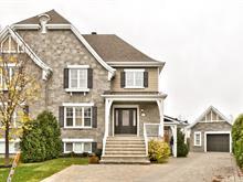 Duplex for sale in Longueuil (Saint-Hubert), Montérégie, 3482Z - 3484Z, Rue des Fadets, 10850204 - Centris.ca
