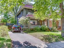 House for rent in La Cité-Limoilou (Québec), Capitale-Nationale, 1080, Avenue  De Bougainville, 13543060 - Centris.ca