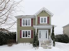 House for sale in Marieville, Montérégie, 2704, Rue des Iris, 26318383 - Centris.ca
