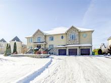 Maison à vendre à Aylmer (Gatineau), Outaouais, 171, Rue des Montagnais, 26965784 - Centris.ca