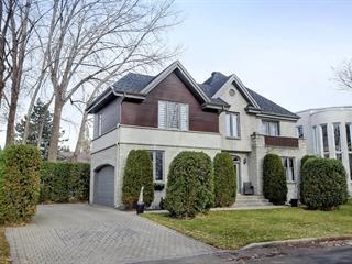 Maison à vendre à Candiac, Montérégie, 24, Avenue  Augustin, 25351853 - Centris.ca
