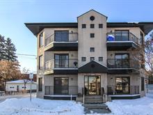 Condo / Appartement à louer à Saguenay (Jonquière), Saguenay/Lac-Saint-Jean, 2188, Rue  Jodoin, app. 100, 17221863 - Centris.ca