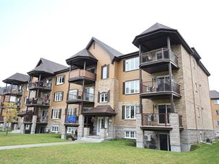 Condo / Appartement à louer à Vaudreuil-Dorion, Montérégie, 600, Rue  Forbes, app. 7, 25244950 - Centris.ca