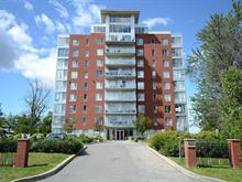 Condo / Appartement à louer à Montréal (Pierrefonds-Roxboro), Montréal (Île), 14399, boulevard  Gouin Ouest, app. 402, 16999961 - Centris.ca