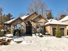 Maison à vendre à Blainville, Laurentides, 547, boulevard de Fontainebleau, 21387540 - Centris.ca