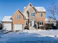 Maison à vendre à Saint-Bruno-de-Montarville, Montérégie, 191, Grand Boulevard Est, 24409947 - Centris.ca